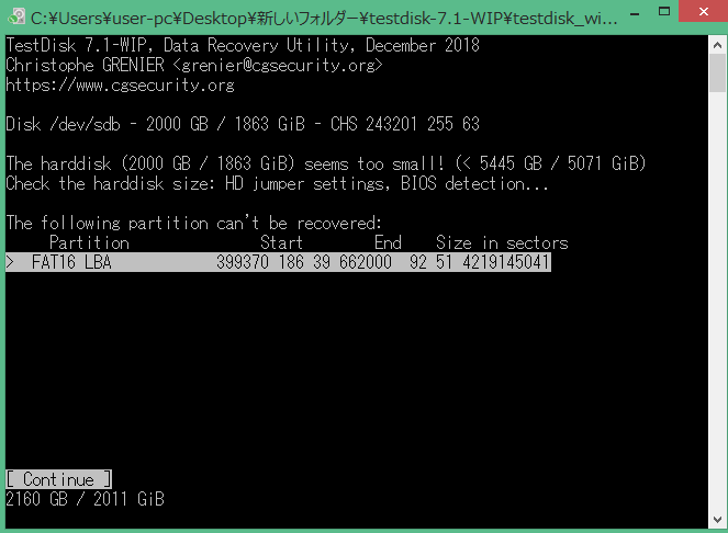 testdisk_失敗か.png, 16.23 kb, 663 x 486
