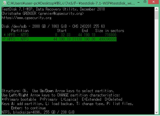 testdisk_失敗か_qで戻ると.png, 19.63 kb, 670 x 486
