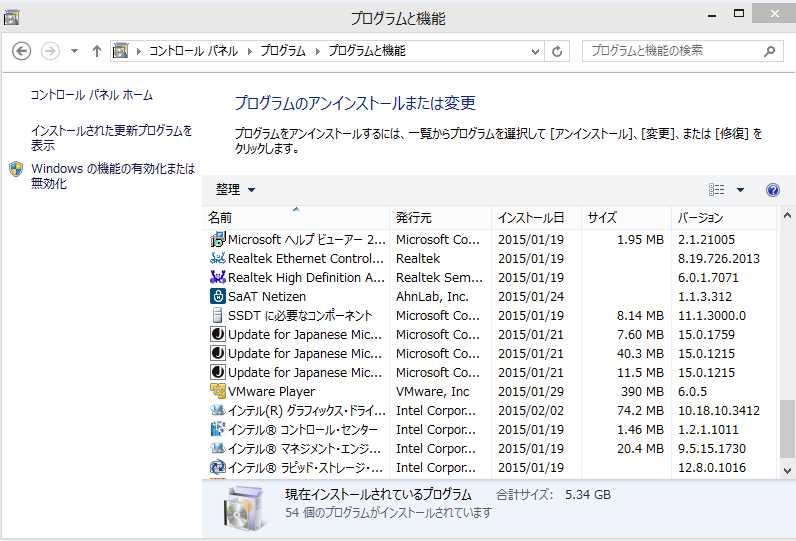 プログラム.jpg, 59.75 kb, 796 x 541