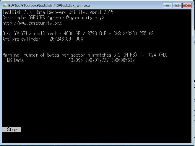 dsearch.JPG, 45.03 kb, 660 x 493