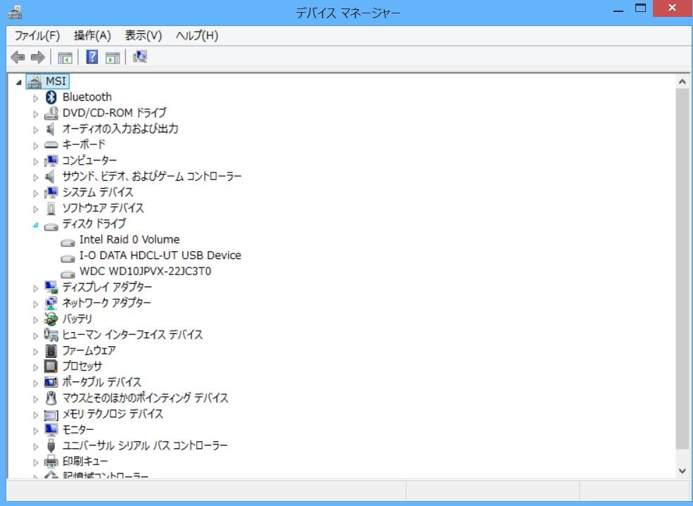 スクリーンショット (502).jpg