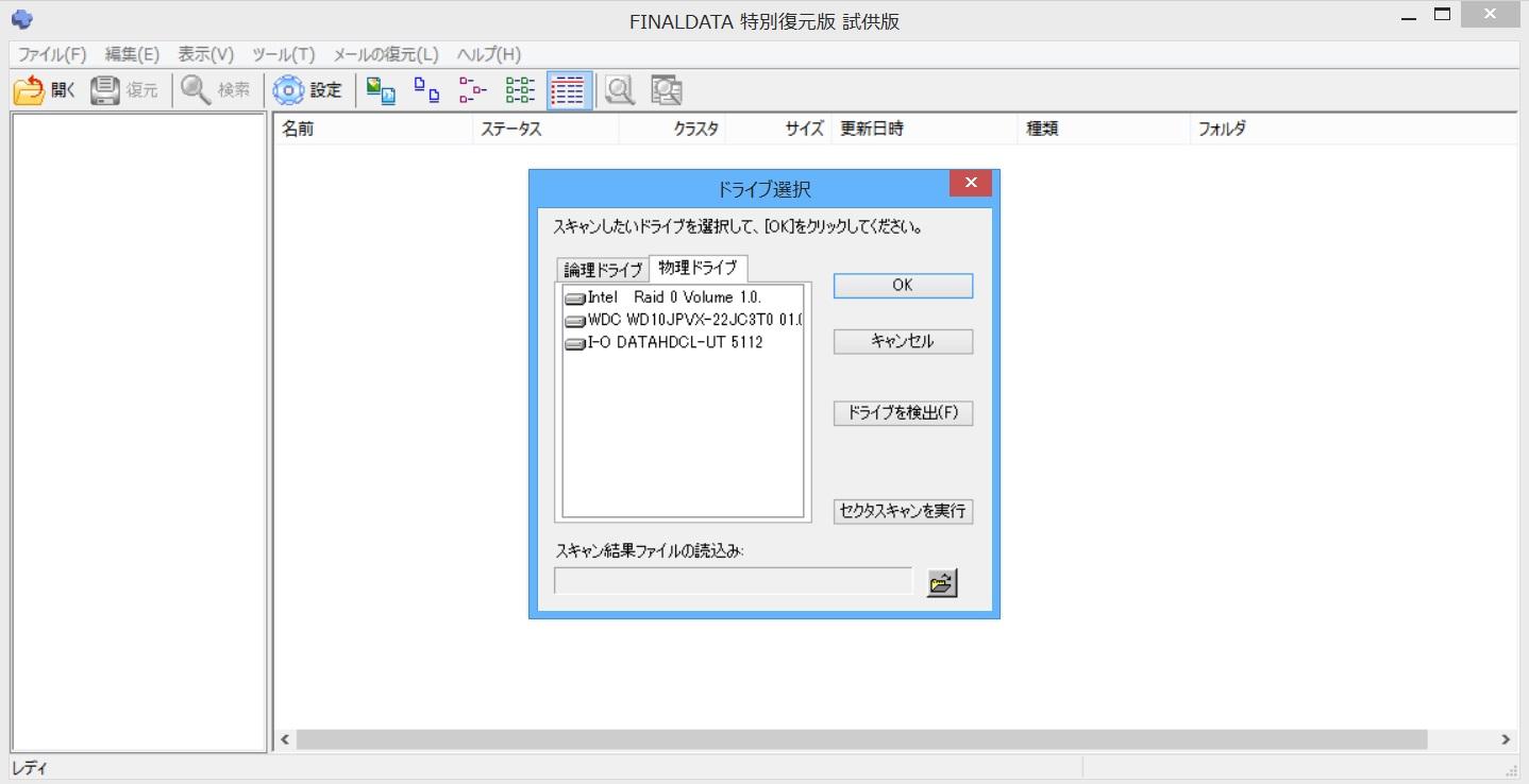 スクリーンショット (507).jpg