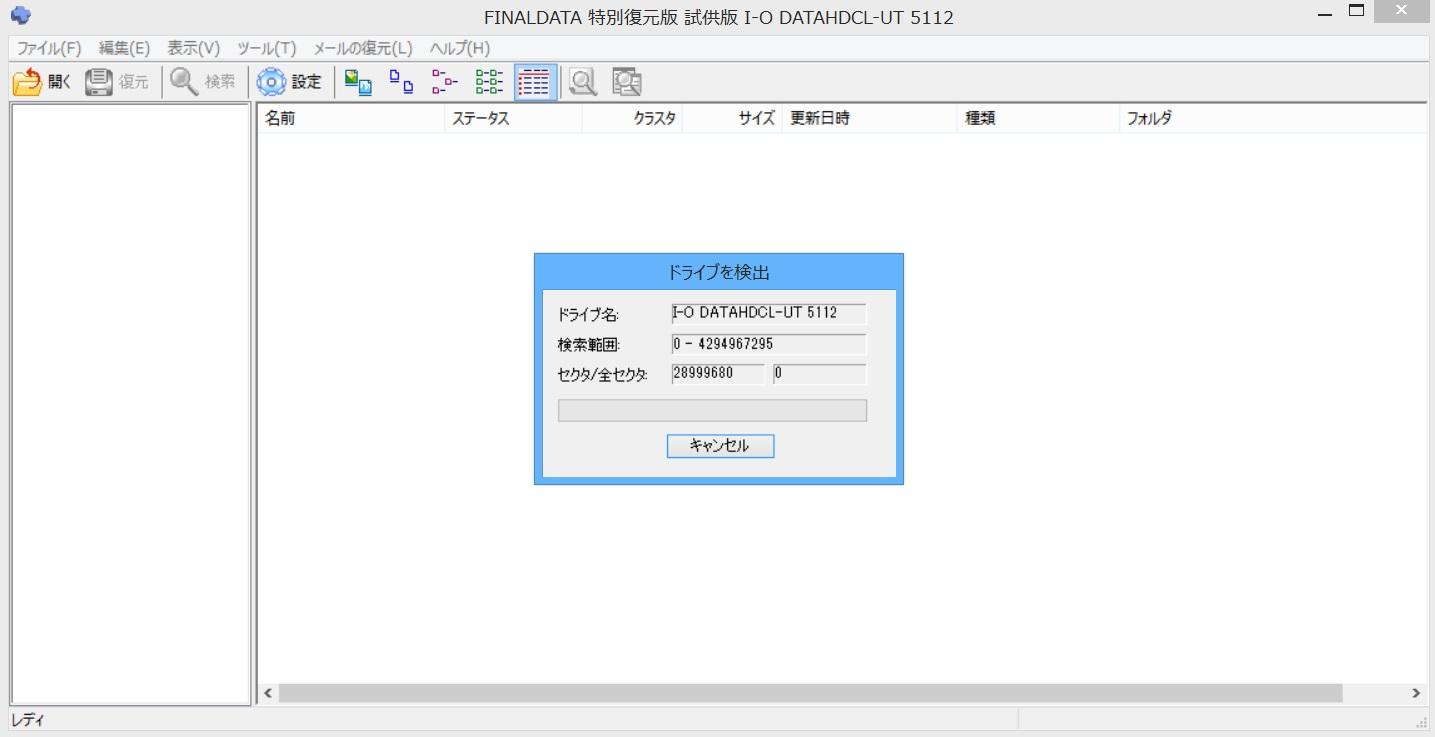 スクリーンショット (510).jpg