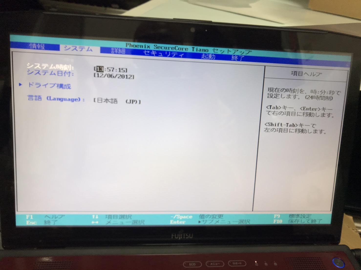 S__23773189.jpg