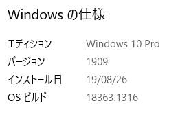 スクリーンショット (196).jpg, 11.89 kb, 272 x 192