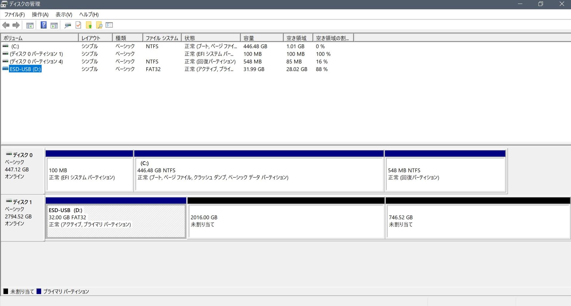 1.disk kanri.jpg