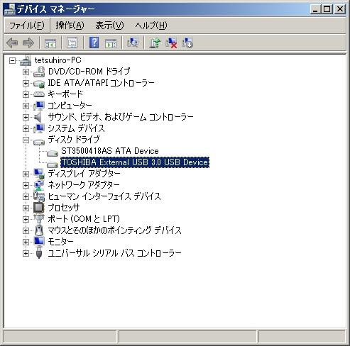 デバイスマネージャー.jpg, 68.2 kb, 493 x 488