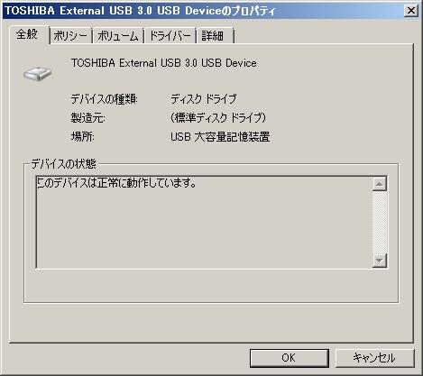 プロパティ1(全般).jpg, 42.4 kb, 469 x 417
