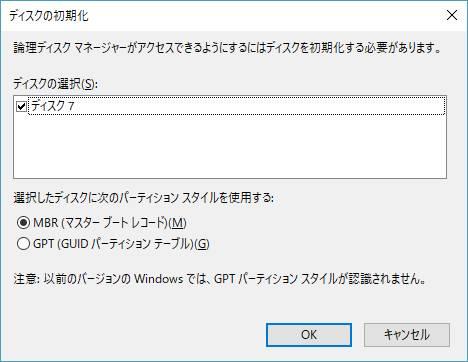クリップボード01-.jpg, 22.91 kb, 468 x 362