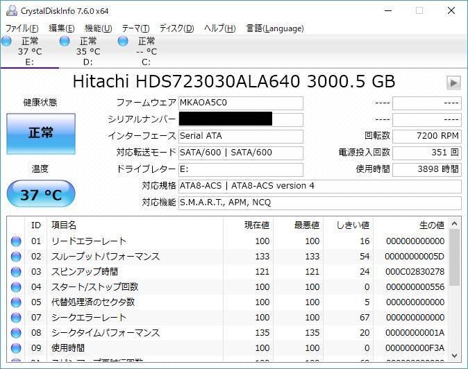 クリップボード01.jpg, 67.97 kb, 674 x 532