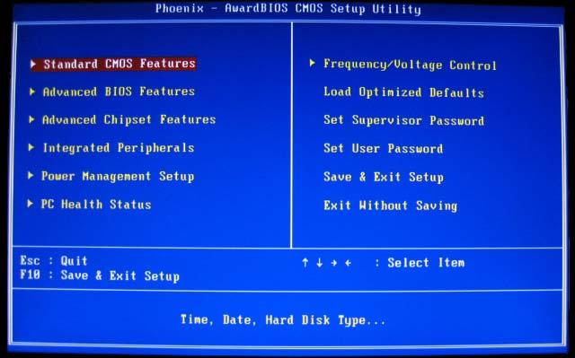 BIOS設定画面の出し方 - PCと解